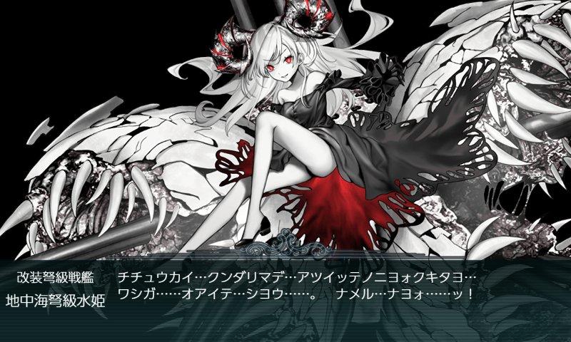 f:id:tikuwa_ore:20210923001317j:plain