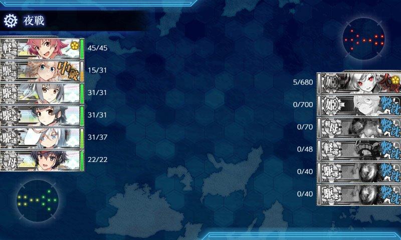 f:id:tikuwa_ore:20210923001517j:plain
