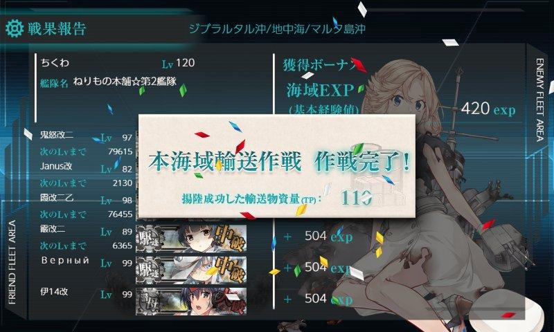 f:id:tikuwa_ore:20210923001947j:plain