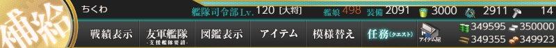 f:id:tikuwa_ore:20210923002253j:plain