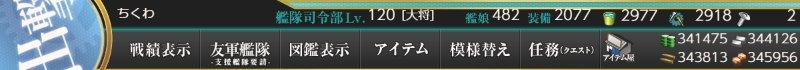 f:id:tikuwa_ore:20210923002258j:plain