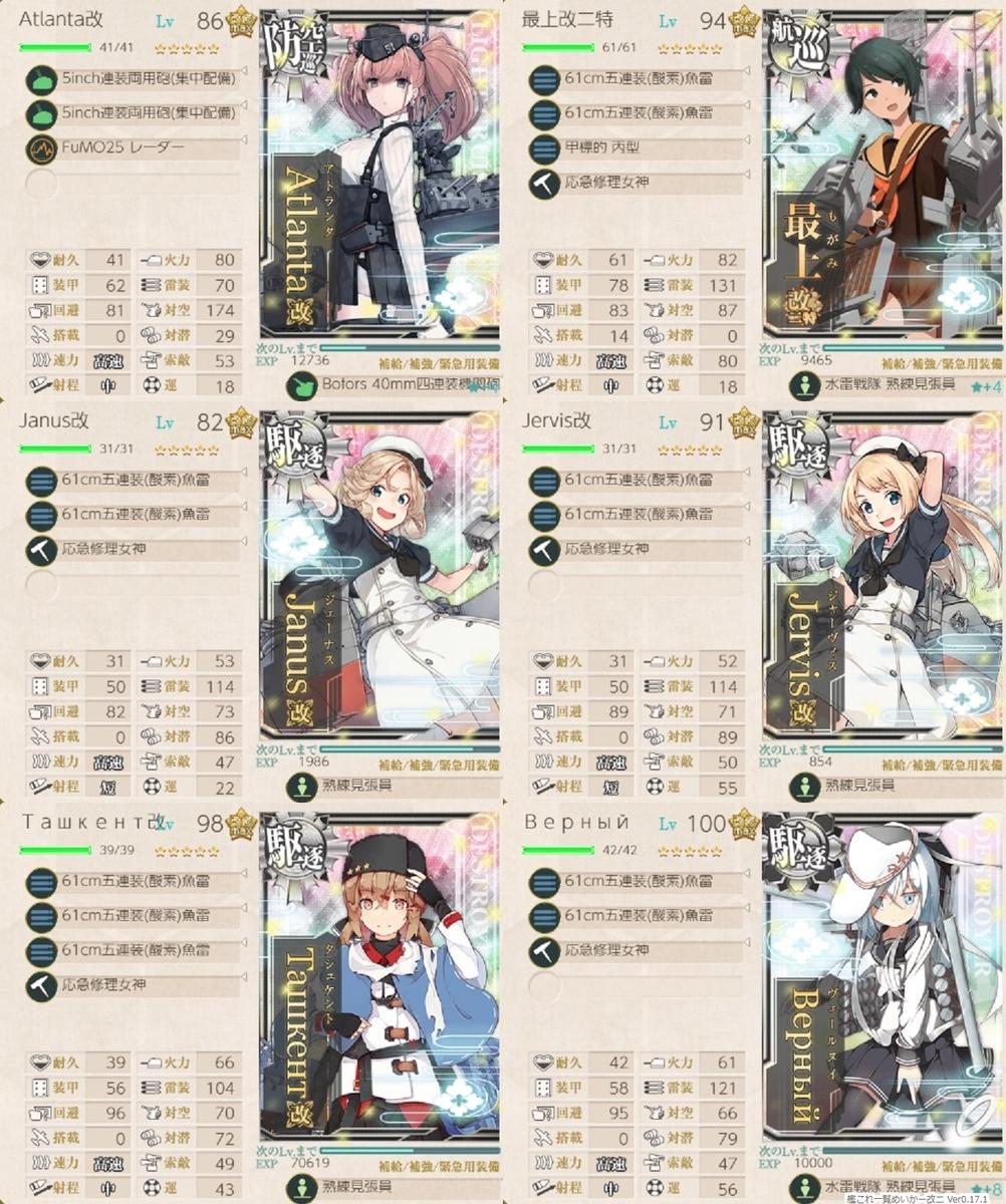 f:id:tikuwa_ore:20210926204739j:plain