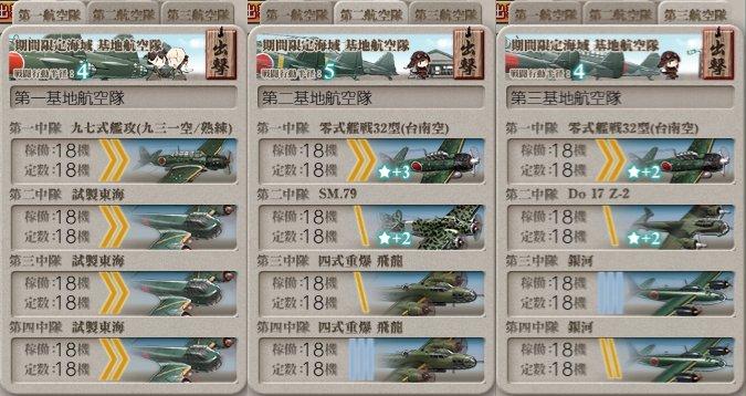 f:id:tikuwa_ore:20210926205134j:plain