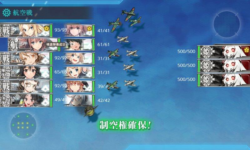 f:id:tikuwa_ore:20210926205428j:plain