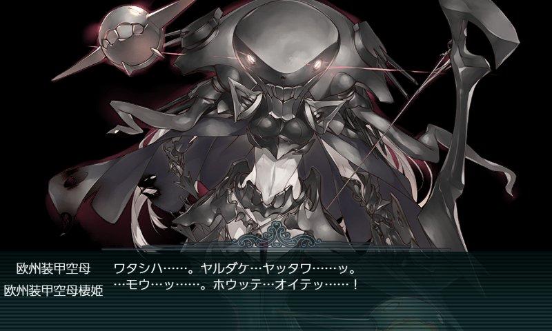 f:id:tikuwa_ore:20210926205959j:plain