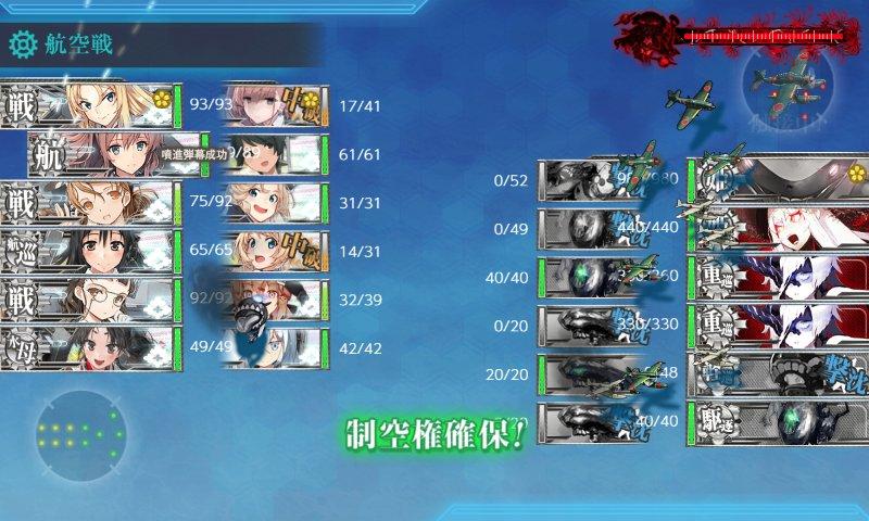 f:id:tikuwa_ore:20210926210124j:plain