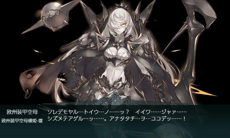 f:id:tikuwa_ore:20210926210547j:plain