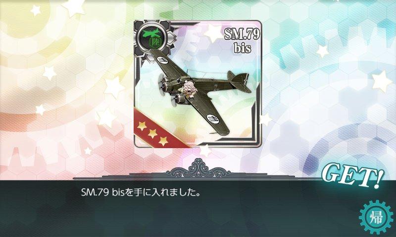f:id:tikuwa_ore:20210926211053j:plain