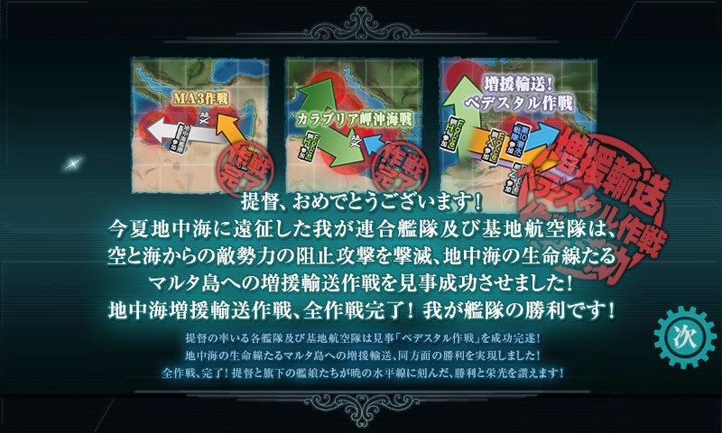 f:id:tikuwa_ore:20210926211244j:plain