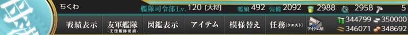 f:id:tikuwa_ore:20210926211720j:plain