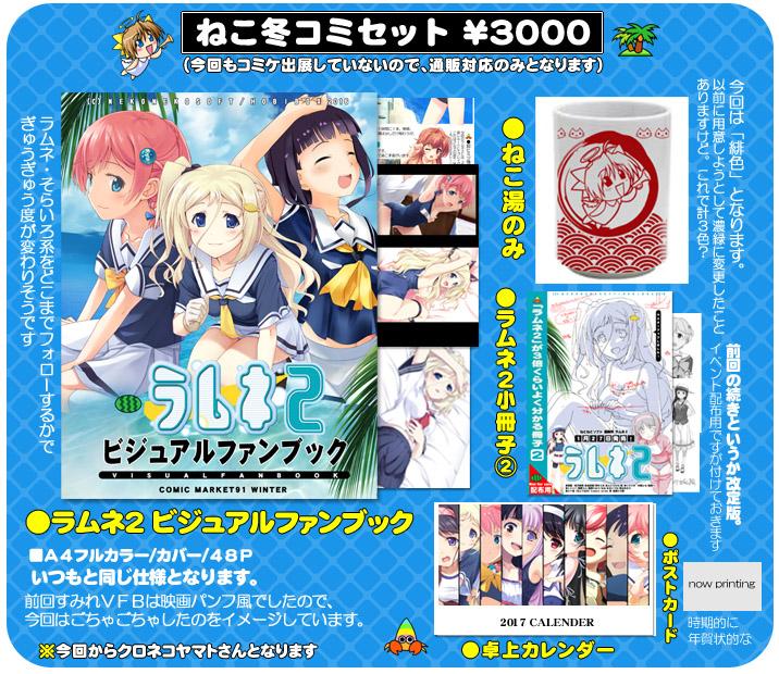 f:id:tikuwa_s:20161216233501j:plain
