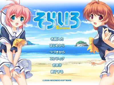 f:id:tikuwa_s:20170329173847j:plain