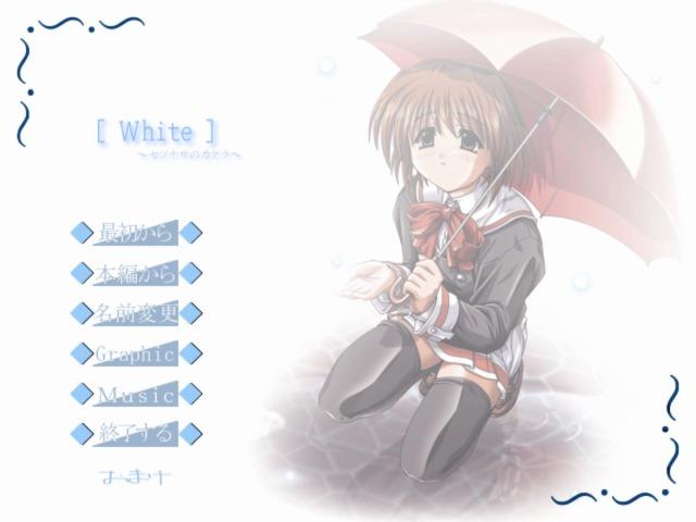 f:id:tikuwa_s:20170403204914j:plain