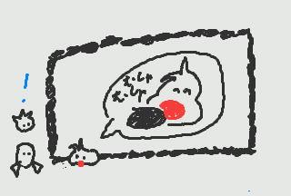 f:id:tikyuujin2011:20120517205926j:image