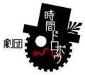 二代目ロゴ