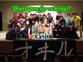 ご来場ありがとうございました!!