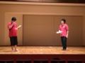 初シェイク!初シェイク稽古!part3