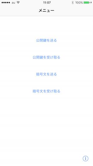 f:id:timers-tech:20151101222027p:plain