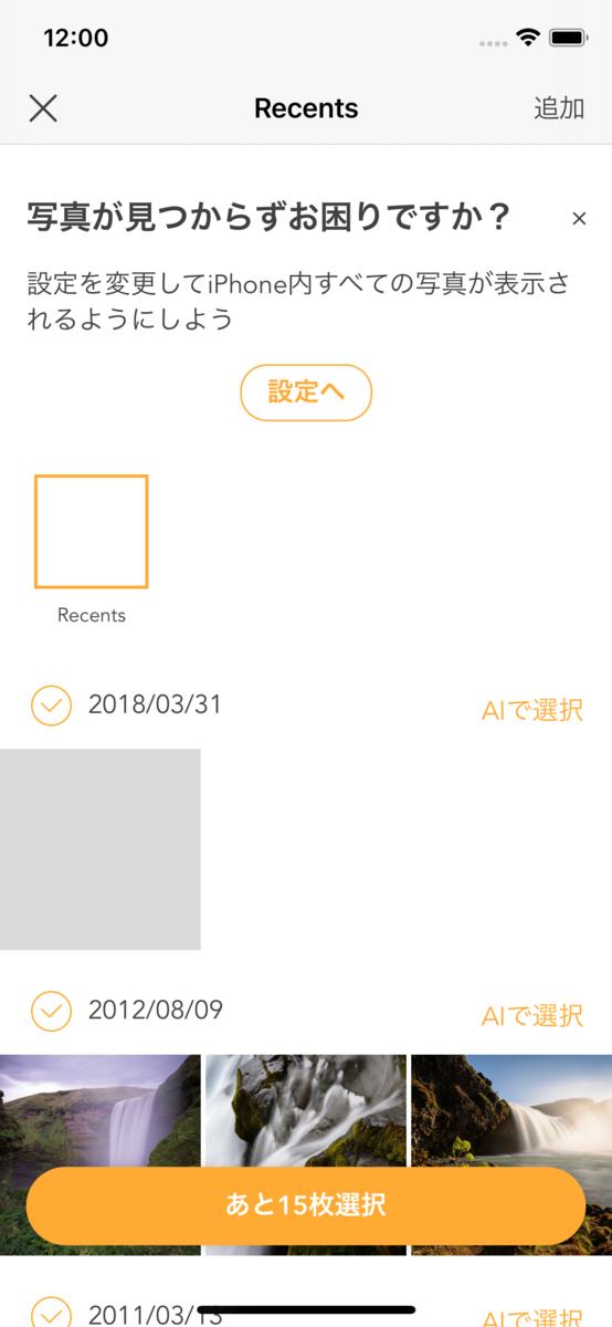 f:id:timers-tech:20200910143342p:plain:w200