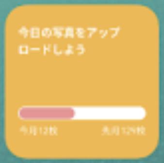 f:id:timers-tech:20201119193910p:plain:w100