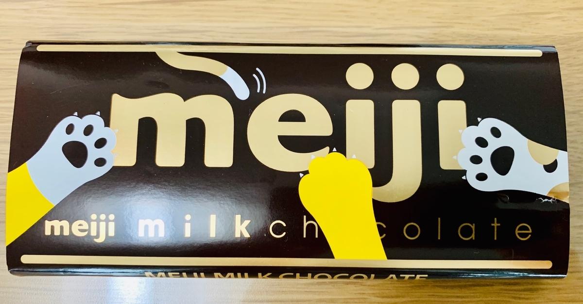 猫チョコレート