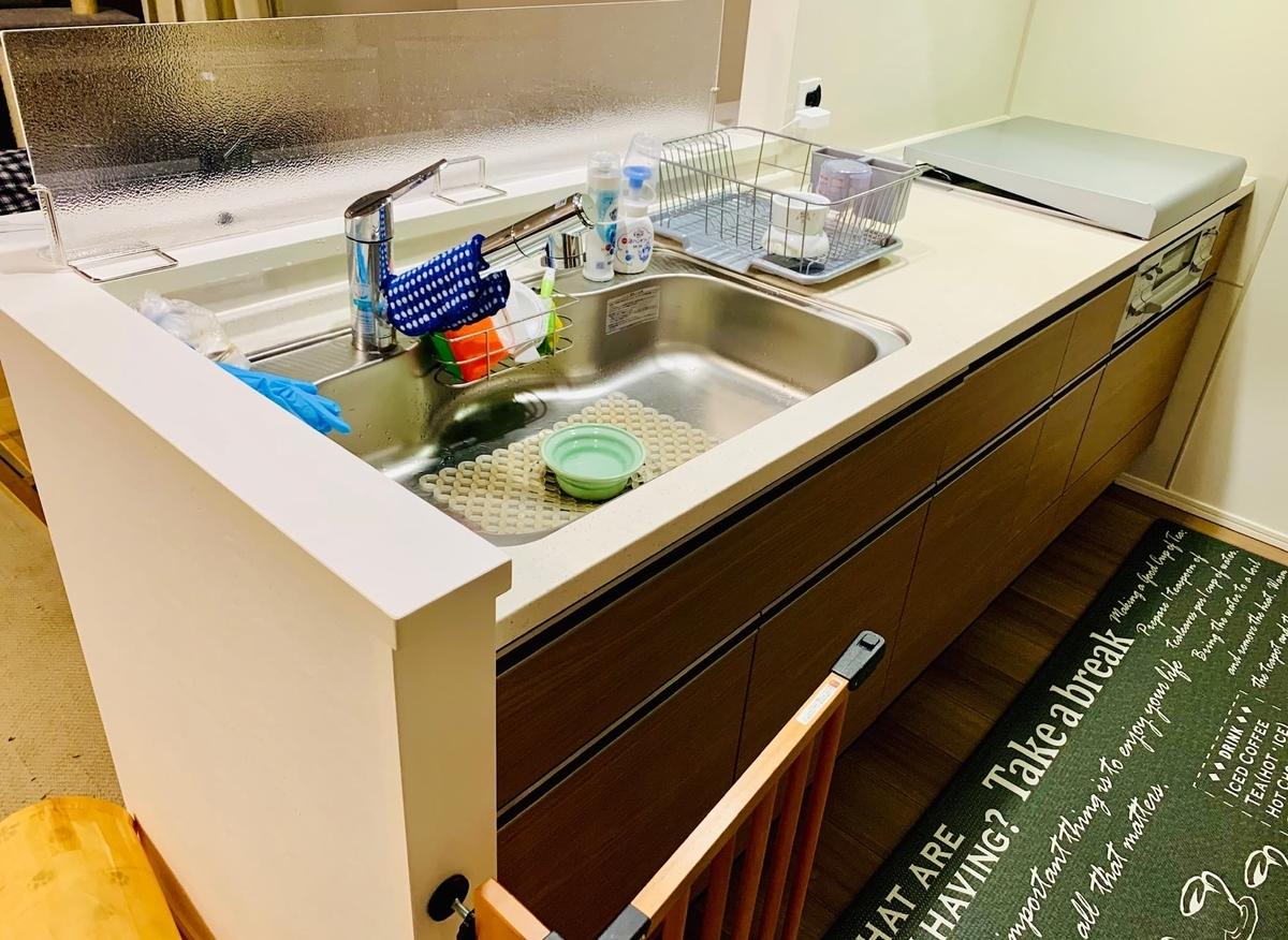 キッチンの全体図