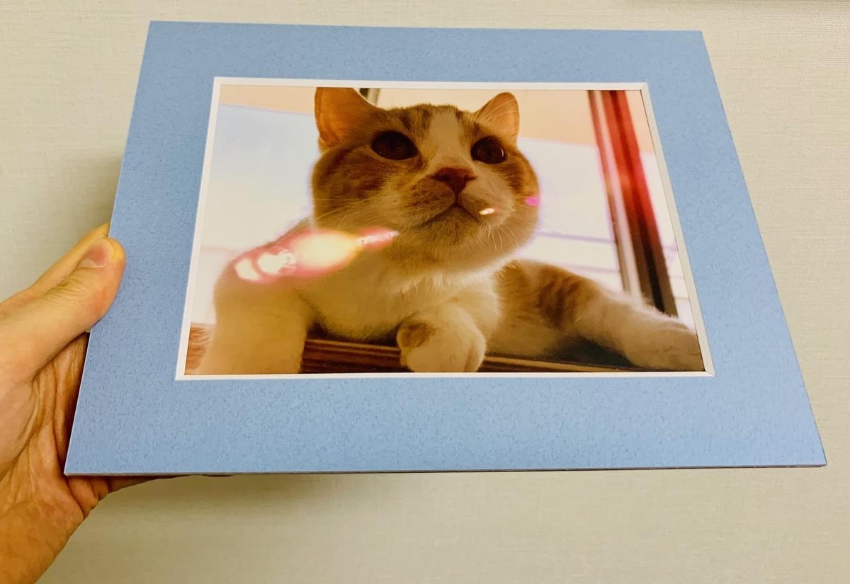 紙の写真フレーム1