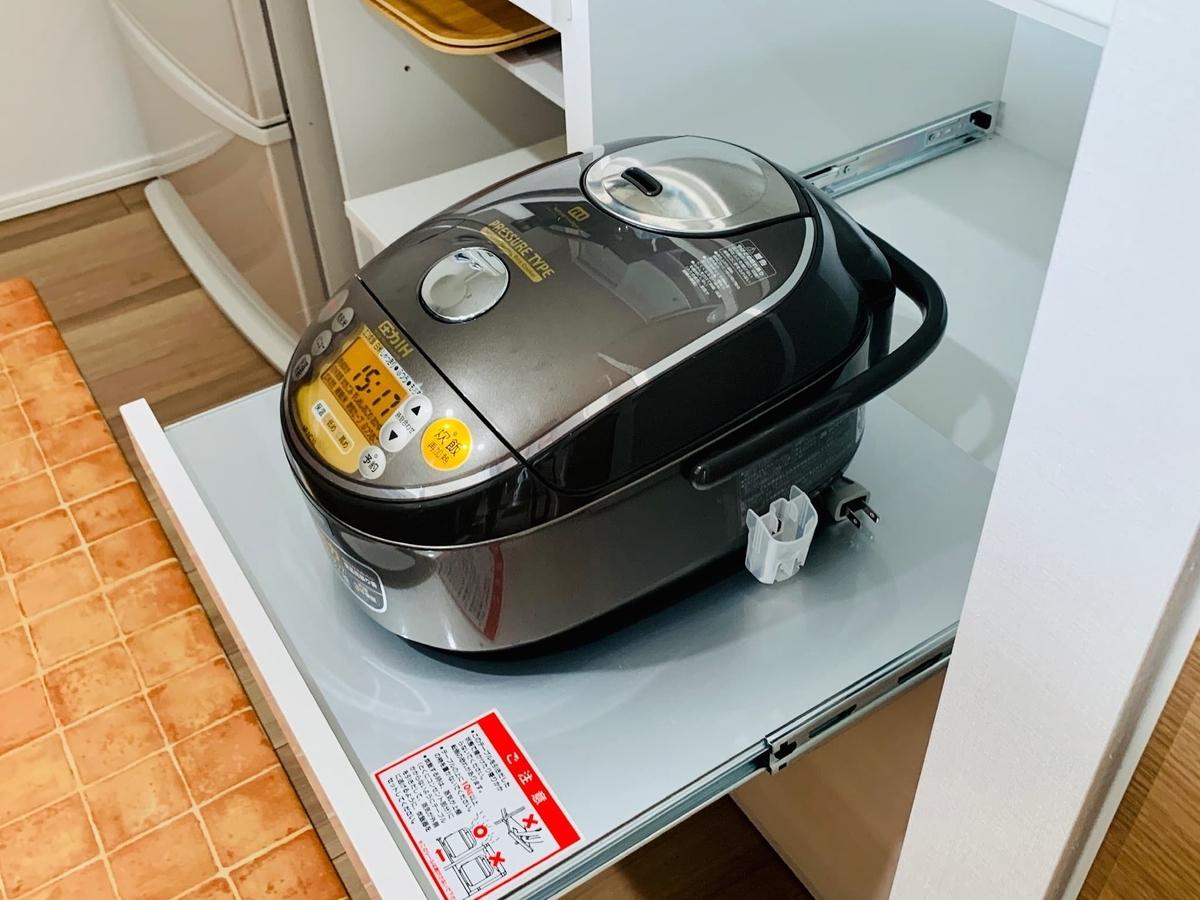 対策前の炊飯器