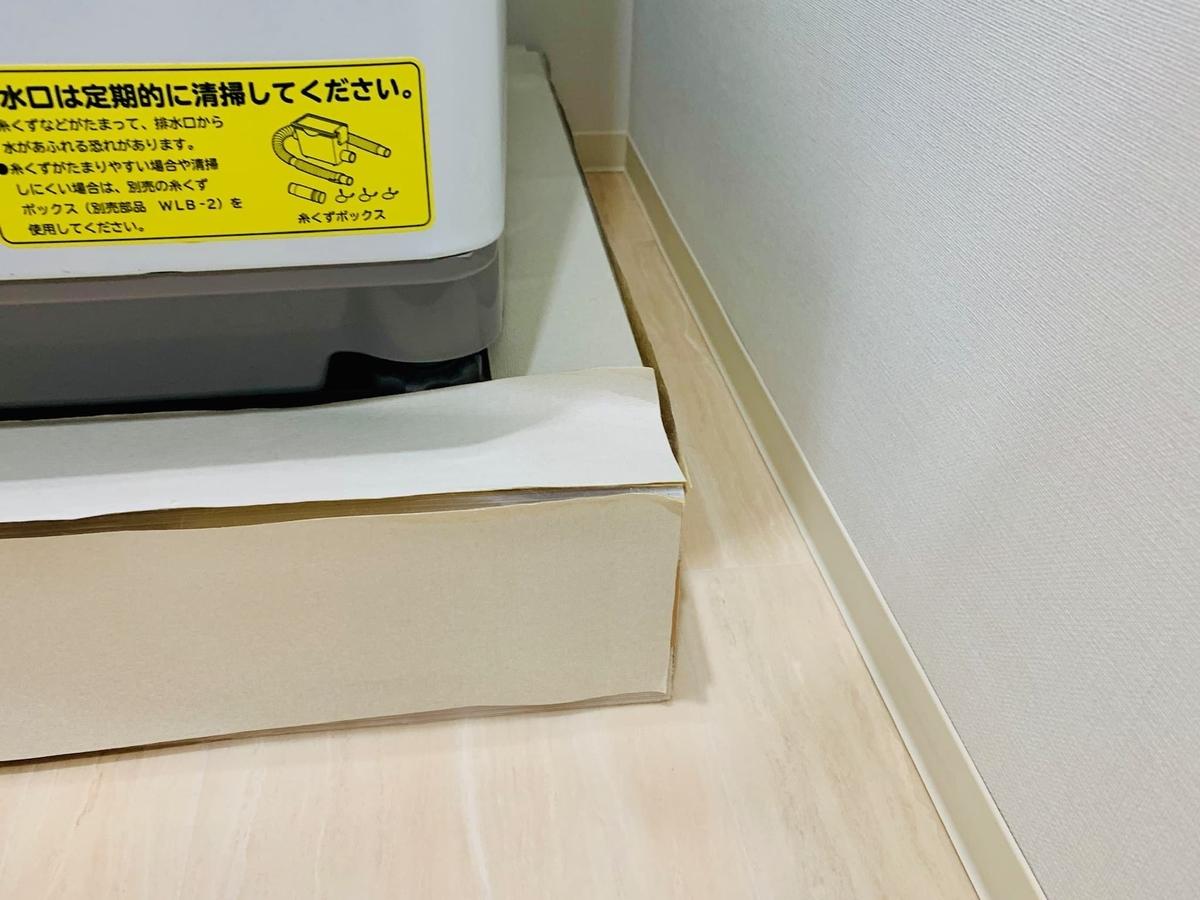 洗濯機の横の隙間