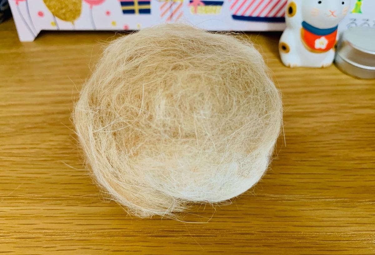 大きくなったるる毛ボール