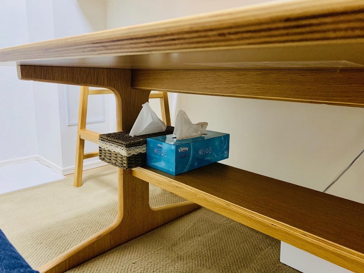 ダイニングテーブルの下のティッシュボックス