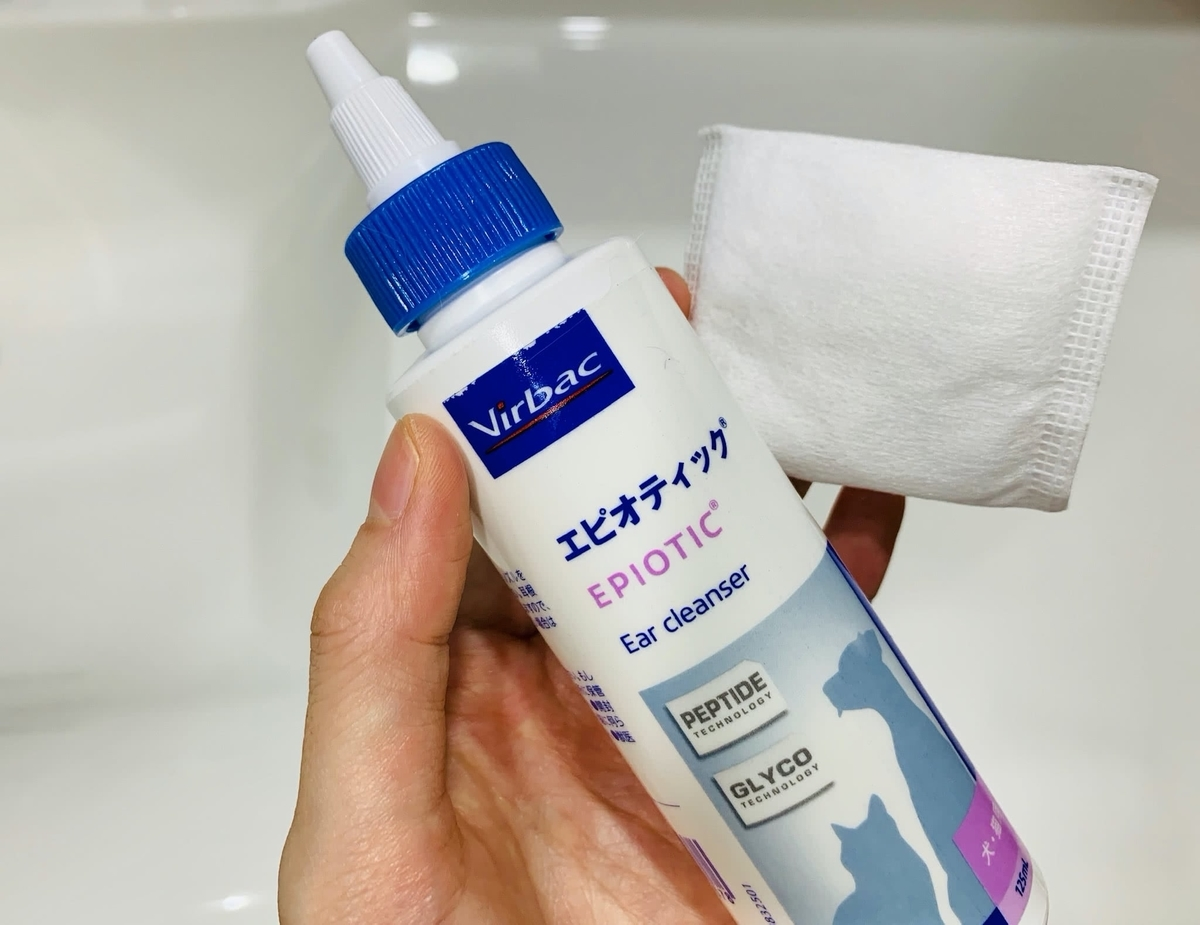 耳の洗浄液