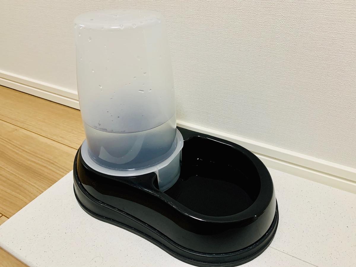 お水の器2