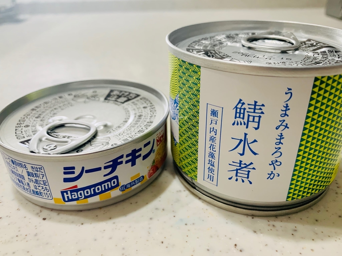 ツナ缶やサバ缶