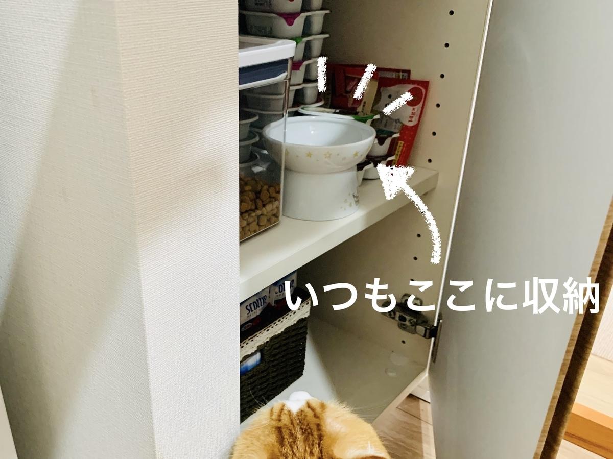棚に収納している食器