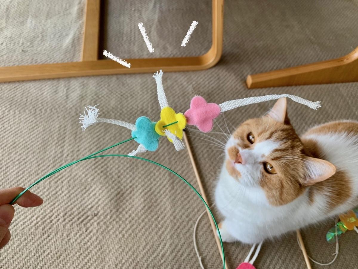 紙紐のおもちゃとるるちゃん1