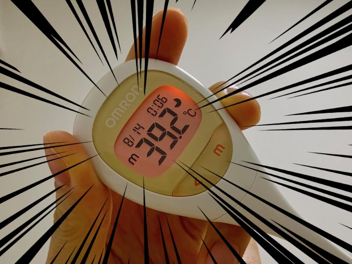 39度の発熱