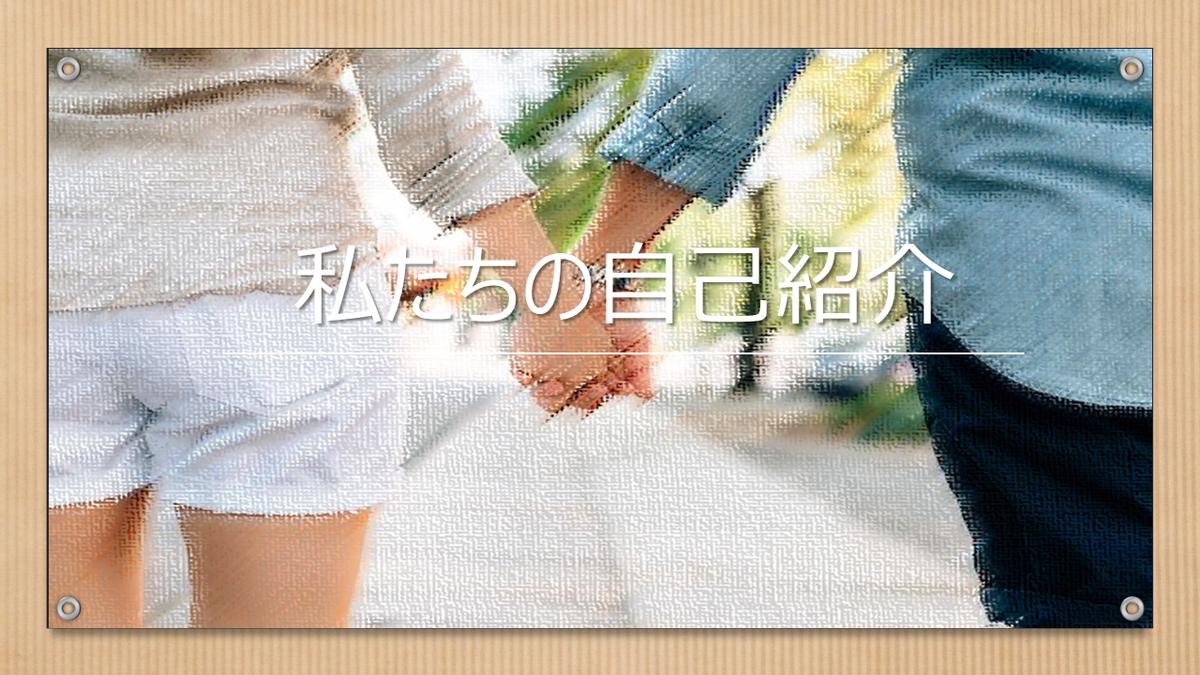 f:id:timutaka:20200607153456p:plain