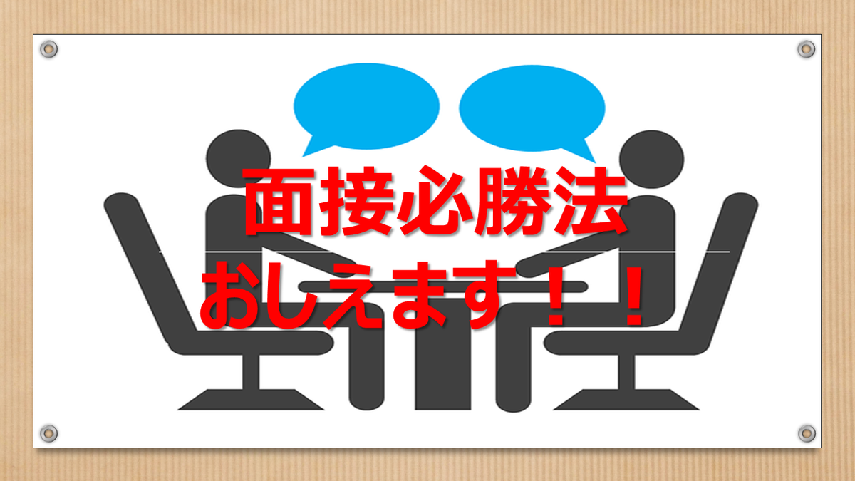f:id:timutaka:20200610131107p:plain