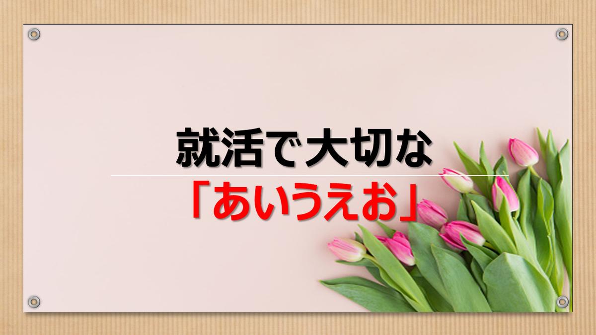 f:id:timutaka:20200611114005p:plain