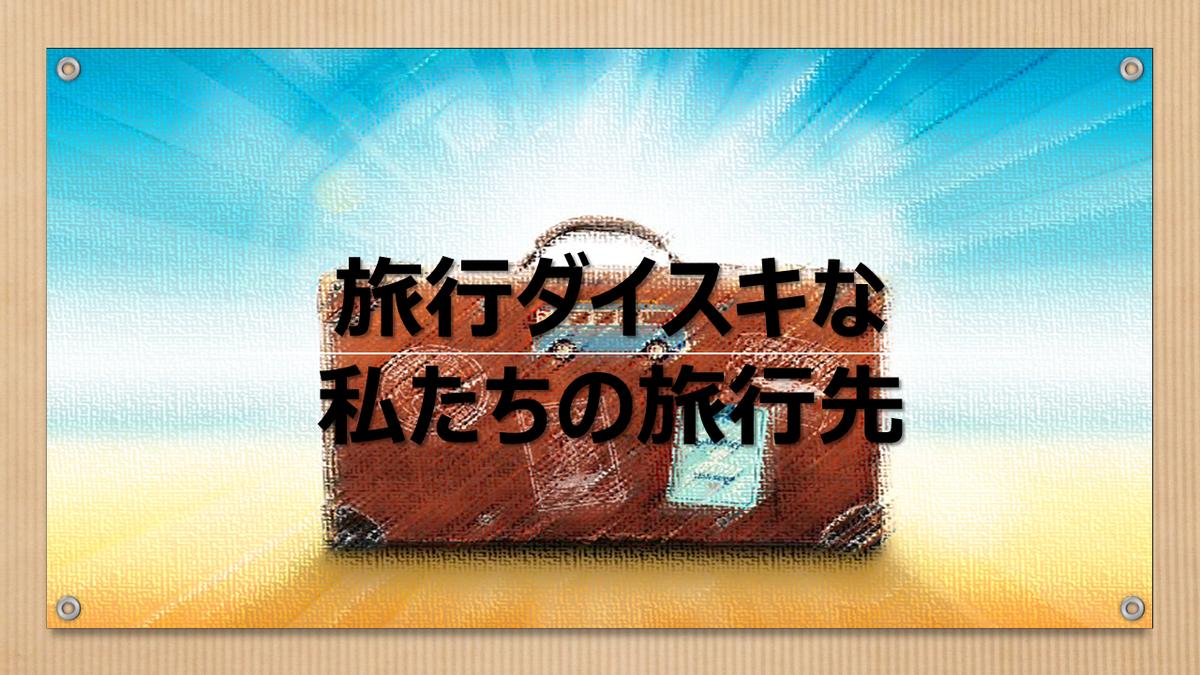 f:id:timutaka:20200612204018p:plain