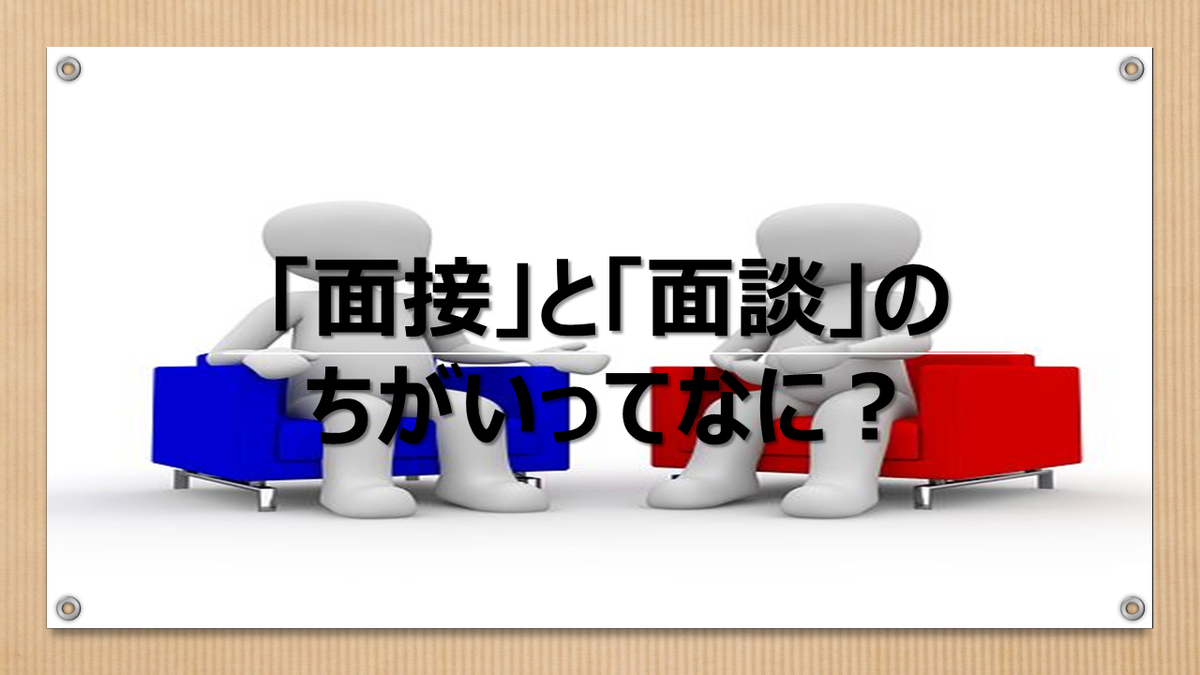 f:id:timutaka:20200615163219p:plain