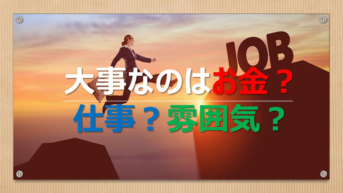 f:id:timutaka:20200615192109p:plain