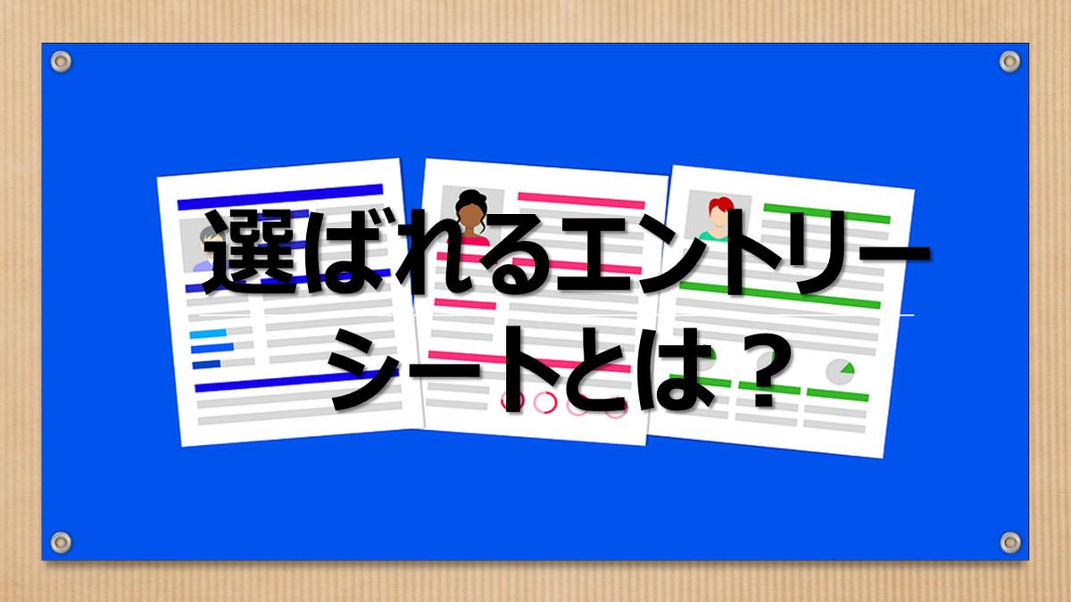 f:id:timutaka:20200704143334p:plain