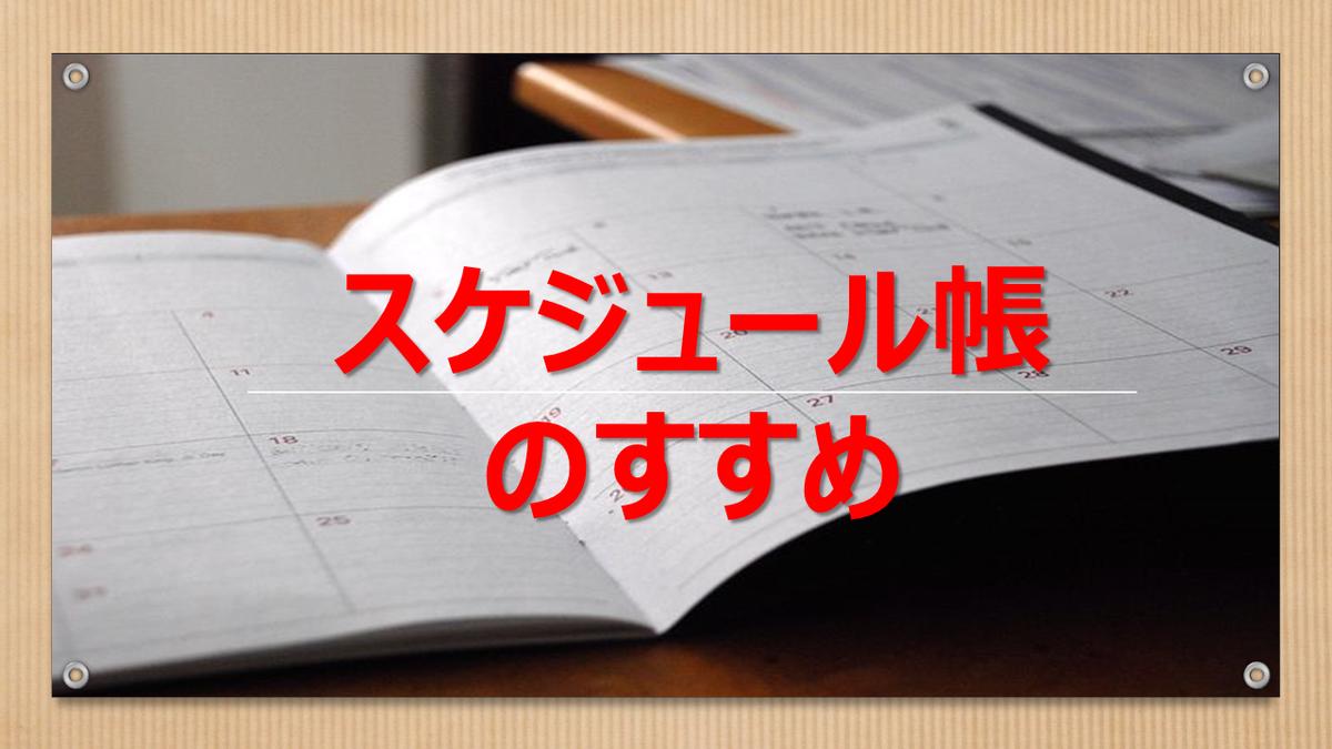 f:id:timutaka:20200704145302p:plain