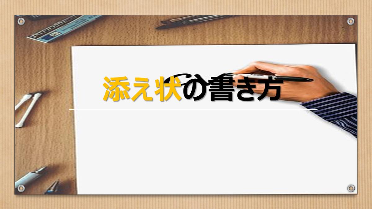 f:id:timutaka:20200704150726p:plain