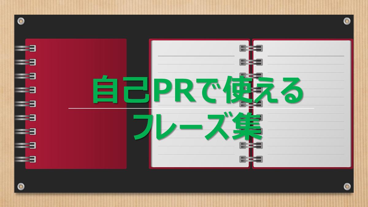 f:id:timutaka:20200705100233p:plain