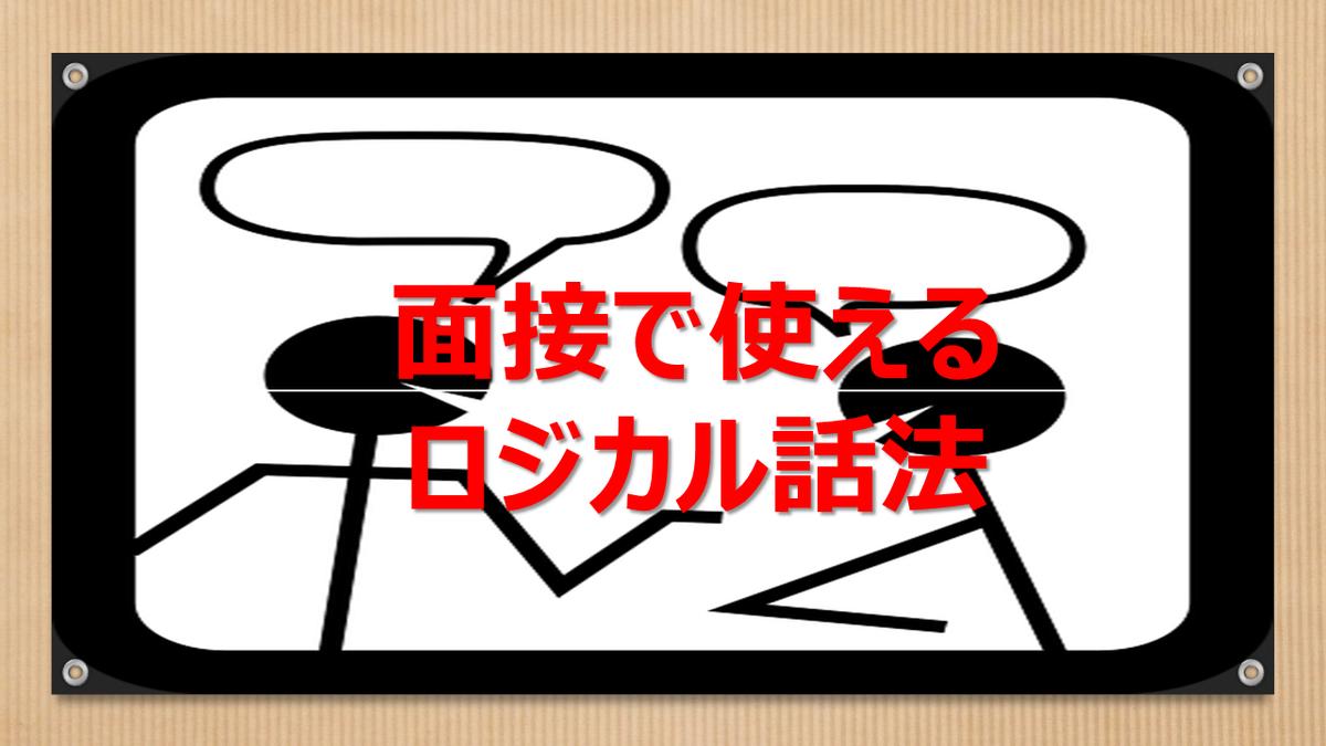 f:id:timutaka:20200705105711p:plain