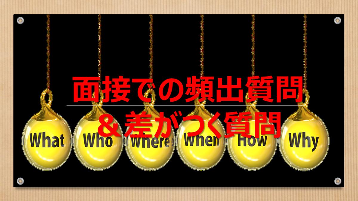 f:id:timutaka:20200709111250p:plain