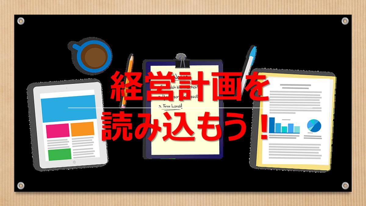 f:id:timutaka:20200721124516p:plain